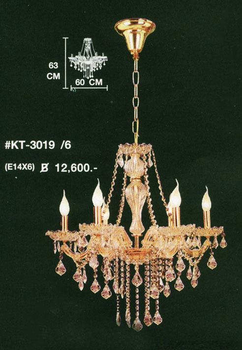 kt-3019-6