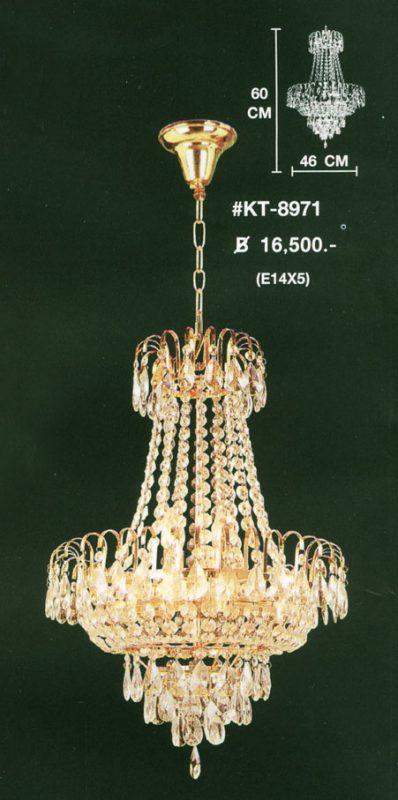 kt-8971