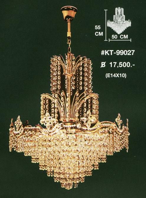 kt-99027