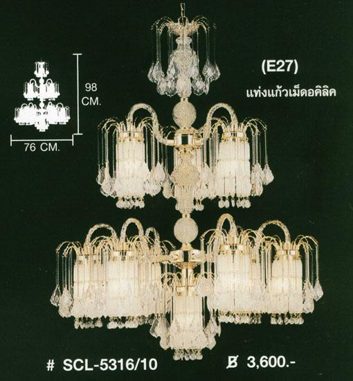 scl-5316-10