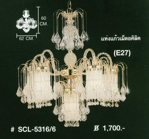 scl-5316-6