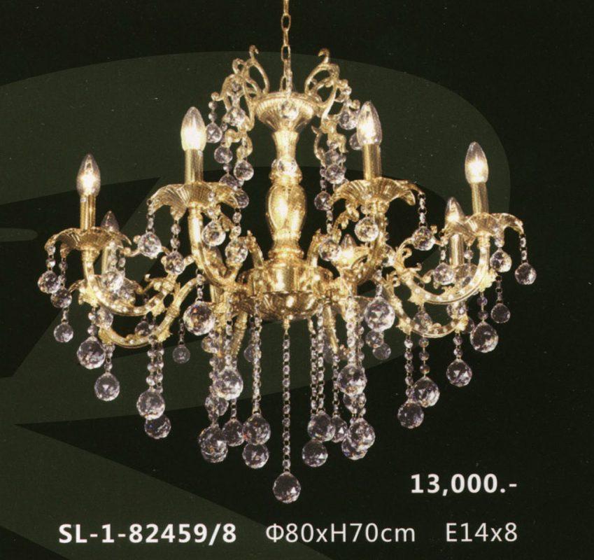 sl-1-82459-8