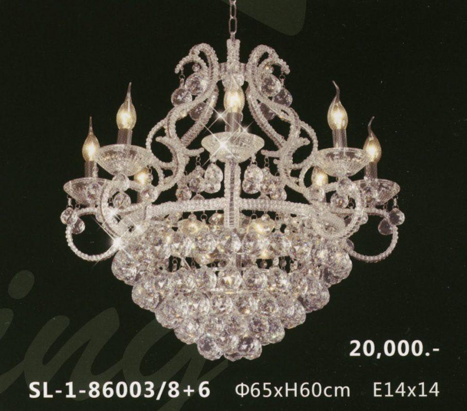 sl-1-86003-86
