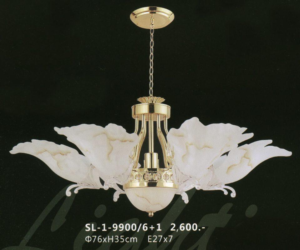 sl-1-9900-61