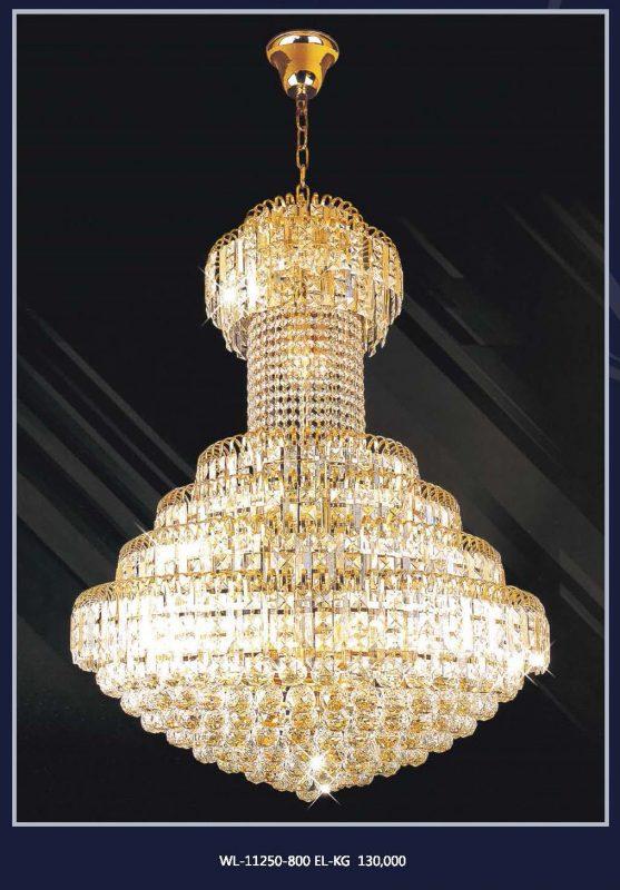 wl-11250-800el-kg