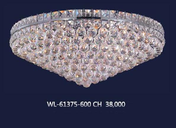 wl-61375-600ch