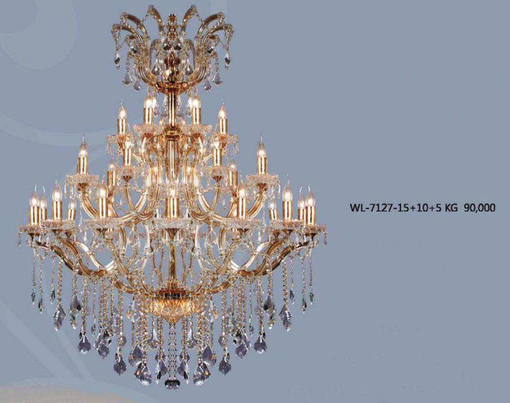wl-7127-15105kg