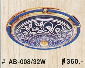 ab-008-32w