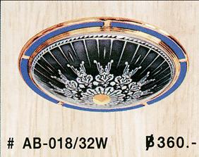 ab-018-32w