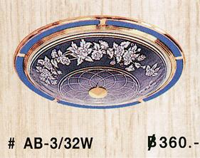 ab-3-32w
