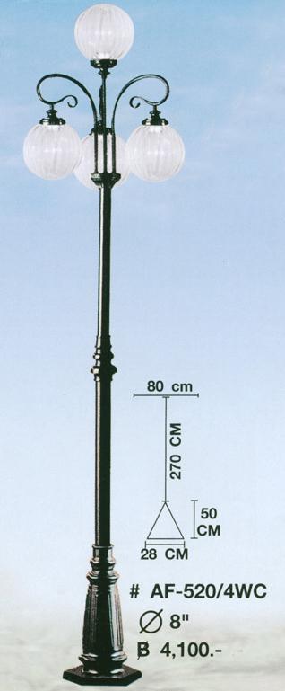 af-520-4wc