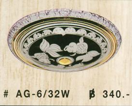 ag-6-32w