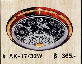 ak-17-32w