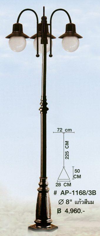 ap-1168-3b