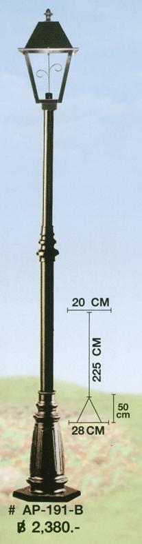ap-191-b