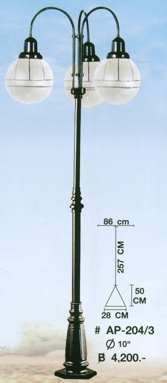 ap-204-3