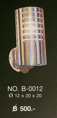 b-0012