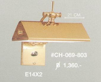 ch-069-803