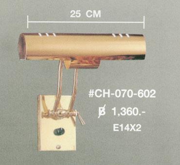 ch-070-602