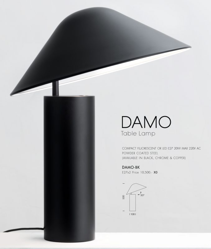 damo-bk