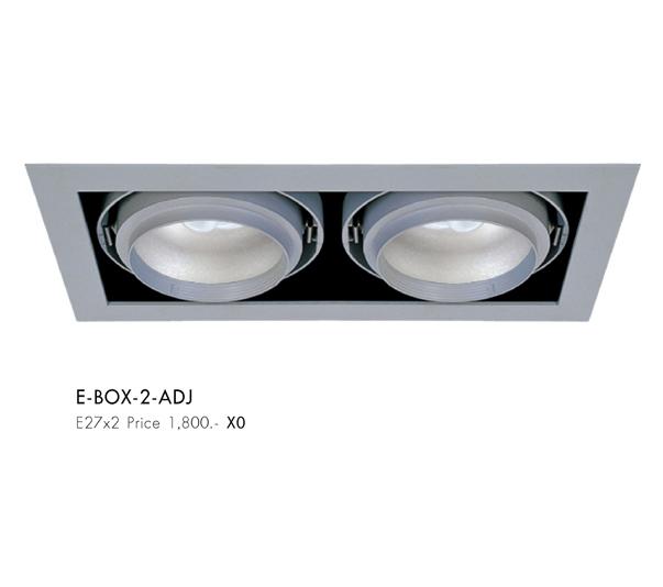 e-box-2-adj-1