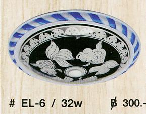 el-6-32w