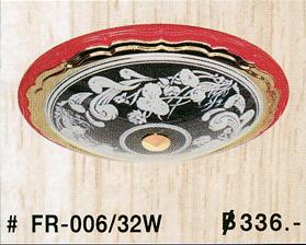fr-006-32w