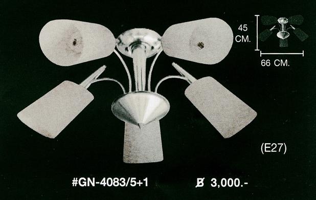 gn-4083-51
