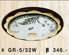 gr-5-32w