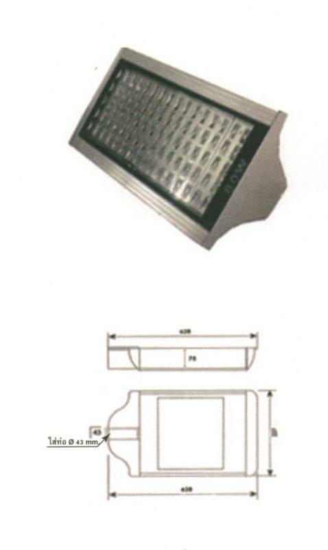 hi-led-116-80w
