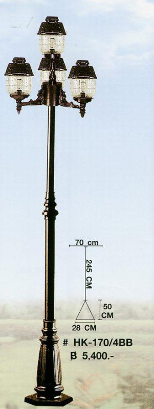 hk-170-4bb