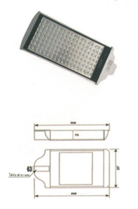 hl-led-116-125w