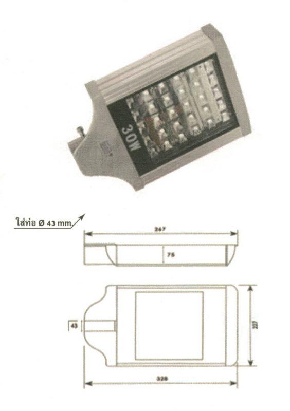 hl-led-116-30w