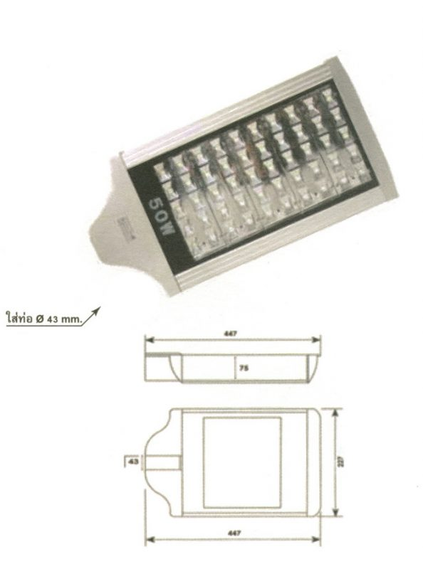 hl-led-116-50w