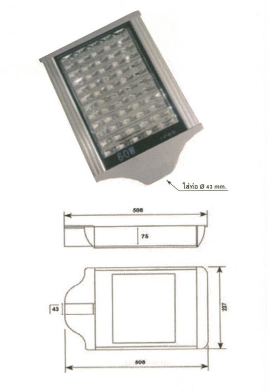 hl-led-116-60w