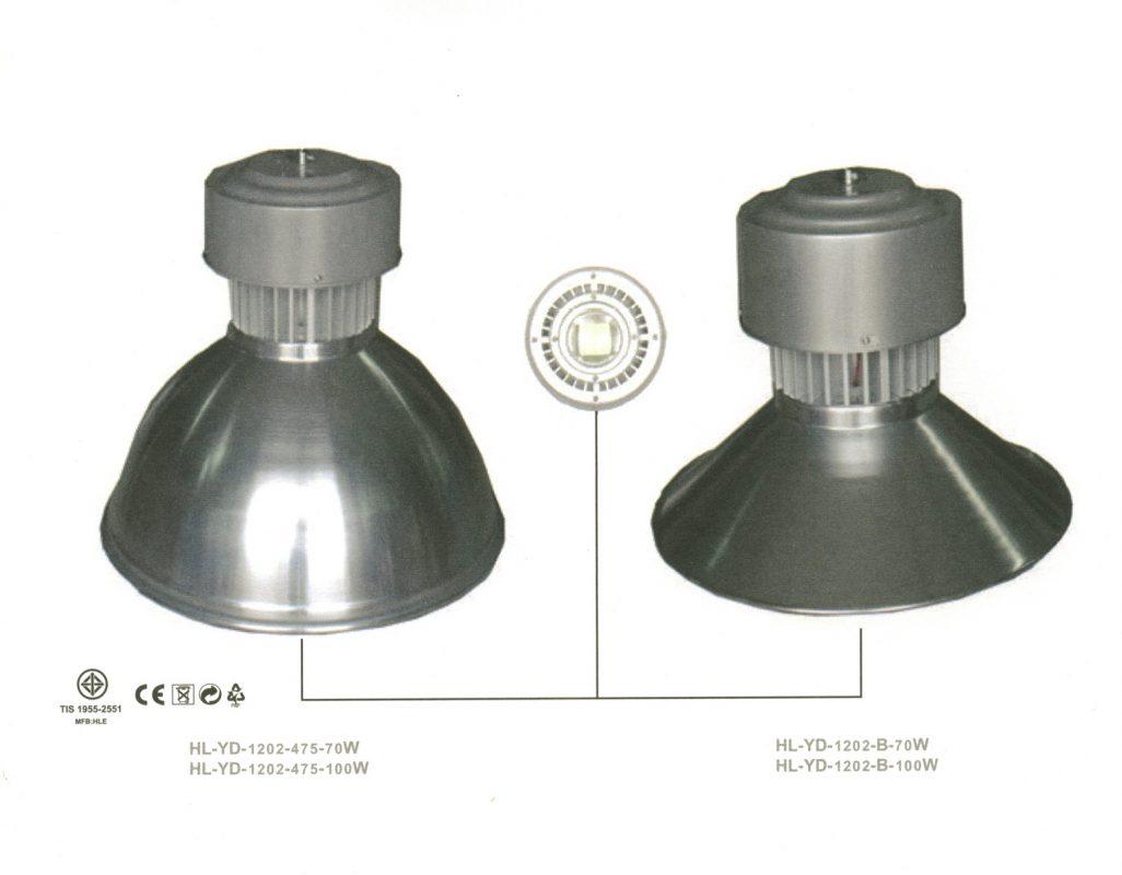 hl-yd-1202-b-70w