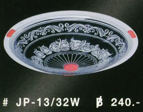 jp-13-32w