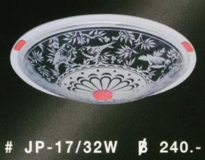 jp-17-32w