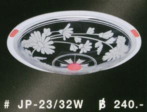 jp-23-32w