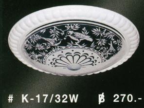 k-17-32w