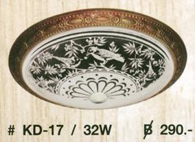 kd-17-32w