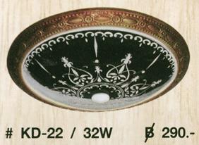 kd-22-32w