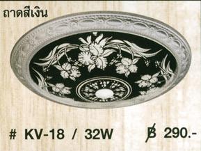 kv-18-32w