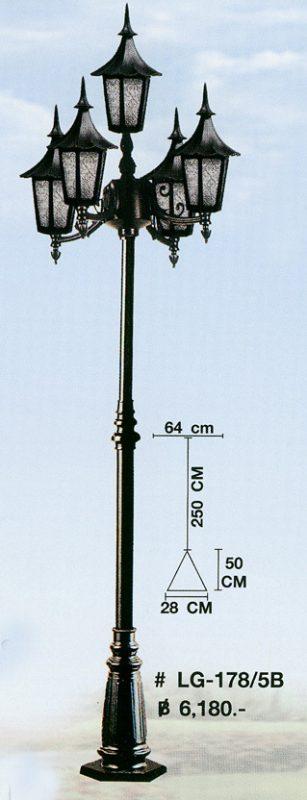lg-178-5b