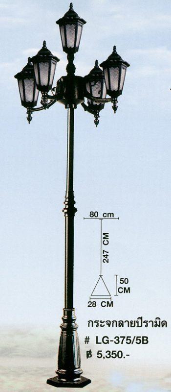 lg-375-5b