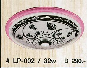 lp-002-32w