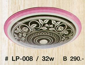 lp-008-32w