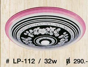 lp-112-32w