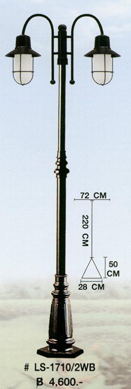 ls-1710-2bb