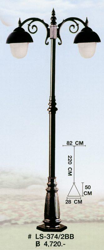 ls-374-2bb